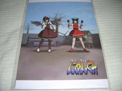 f:id:kawaiikuo:20081229184347j:image
