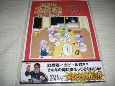 f:id:kawaiikuo:20081229184413j:image