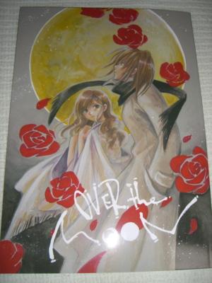 f:id:kawaiikuo:20081229184816j:image