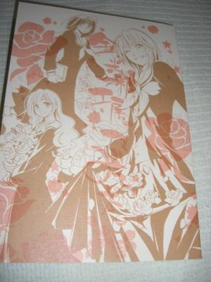 f:id:kawaiikuo:20081229185046j:image