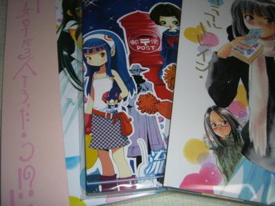 f:id:kawaiikuo:20081229185157j:image