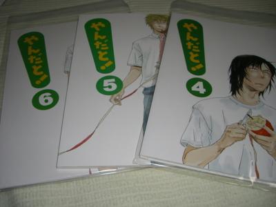 f:id:kawaiikuo:20081229185233j:image