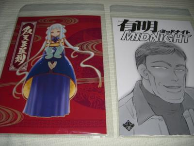f:id:kawaiikuo:20081229185536j:image