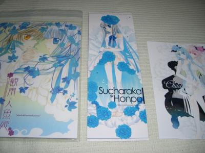 f:id:kawaiikuo:20081229190316j:image