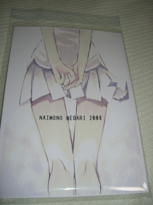 f:id:kawaiikuo:20090103200439j:image