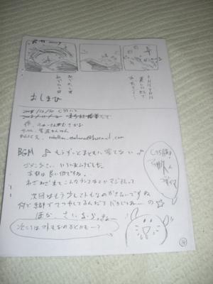 f:id:kawaiikuo:20090103200529j:image