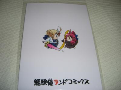 f:id:kawaiikuo:20090103200649j:image