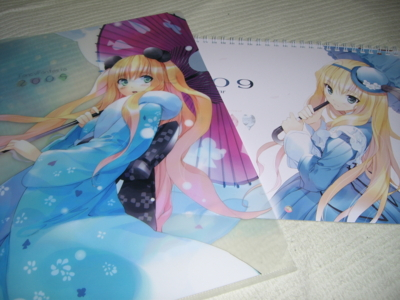 f:id:kawaiikuo:20090103200854j:image