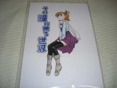 f:id:kawaiikuo:20090103213718j:image