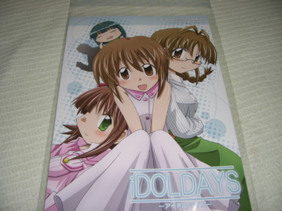 f:id:kawaiikuo:20090103213743j:image