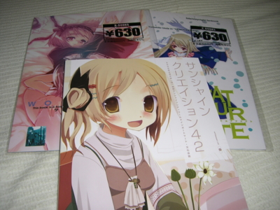 f:id:kawaiikuo:20090111201617j:image