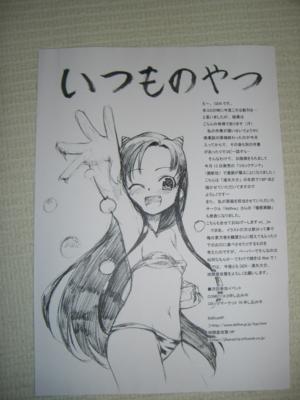 f:id:kawaiikuo:20090209233755j:image
