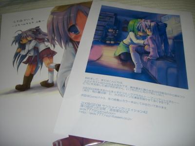 f:id:kawaiikuo:20090209234601j:image