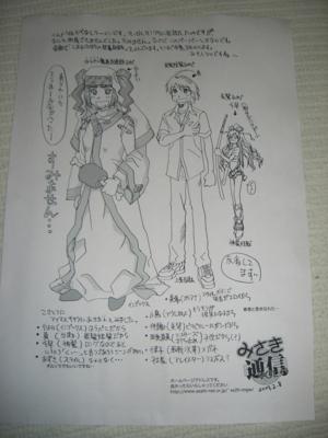 f:id:kawaiikuo:20090209234700j:image