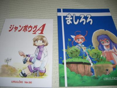 f:id:kawaiikuo:20090209234821j:image