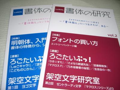 f:id:kawaiikuo:20090209234925j:image
