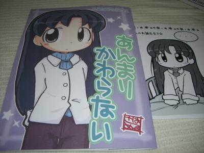 f:id:kawaiikuo:20090215224237j:image