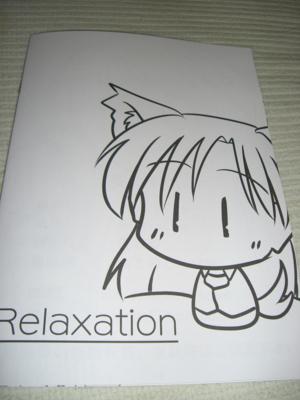 f:id:kawaiikuo:20090215224636j:image