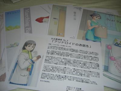 f:id:kawaiikuo:20090215224918j:image