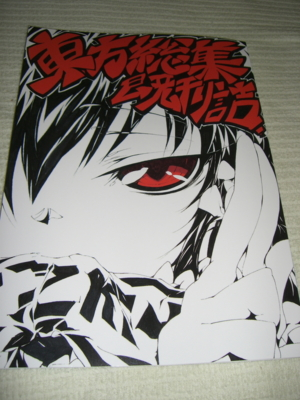 f:id:kawaiikuo:20090215225056j:image