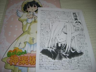 f:id:kawaiikuo:20090316000020j:image