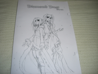 f:id:kawaiikuo:20090316000314j:image