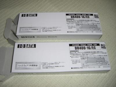 f:id:kawaiikuo:20090322124402j:image