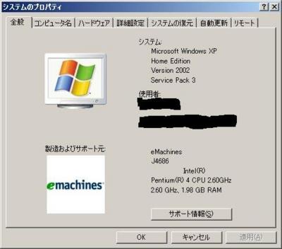f:id:kawaiikuo:20090322163533j:image