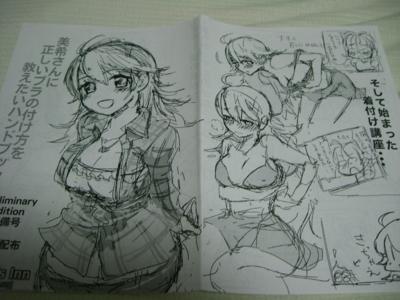 f:id:kawaiikuo:20090504220553j:image