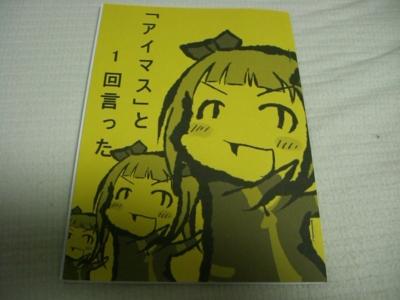 f:id:kawaiikuo:20090504220652j:image