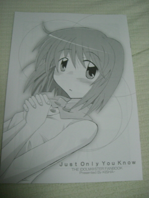 f:id:kawaiikuo:20090504220825j:image