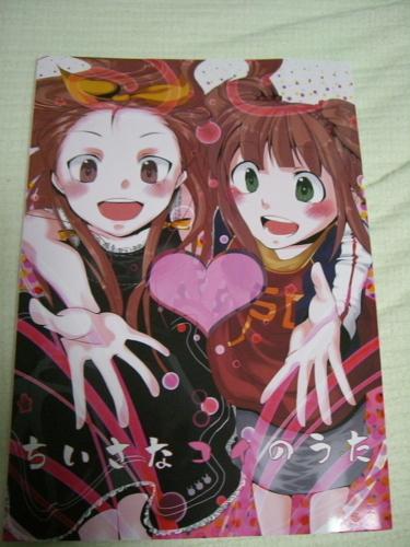 f:id:kawaiikuo:20090504220933j:image