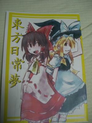 f:id:kawaiikuo:20090504221128j:image