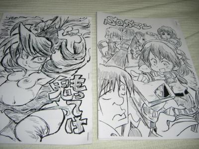 f:id:kawaiikuo:20090504230425j:image