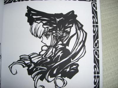 f:id:kawaiikuo:20090505001807j:image
