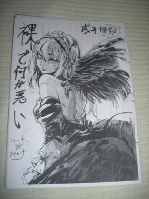 f:id:kawaiikuo:20090505002029j:image