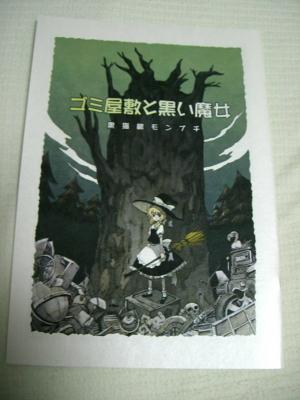 f:id:kawaiikuo:20090505002109j:image