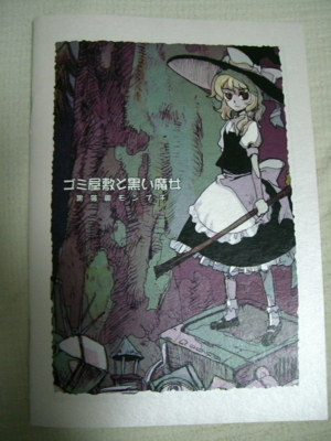 f:id:kawaiikuo:20090505002118j:image