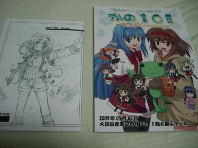 f:id:kawaiikuo:20090505002149j:image