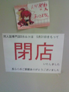 f:id:kawaiikuo:20090601200417j:image