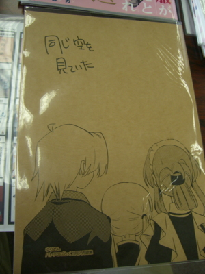 f:id:kawaiikuo:20090705115833j:image