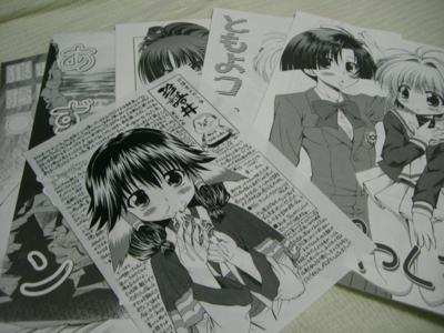 f:id:kawaiikuo:20090722001342j:image