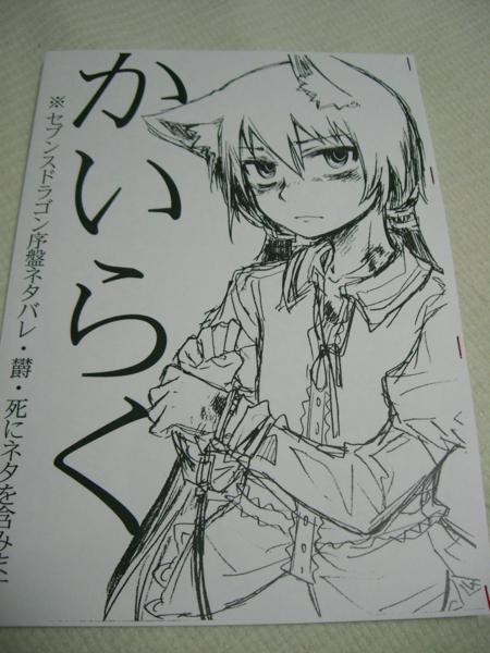 f:id:kawaiikuo:20090722001409j:image