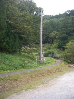 f:id:kawaiikuo:20090919140605j:image