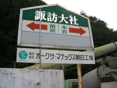 f:id:kawaiikuo:20090919143525j:image