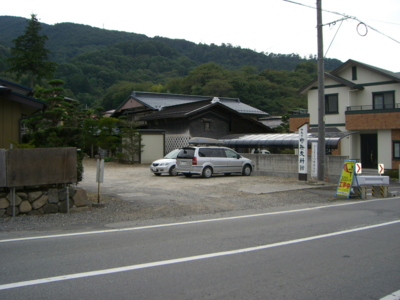 f:id:kawaiikuo:20090919144513j:image