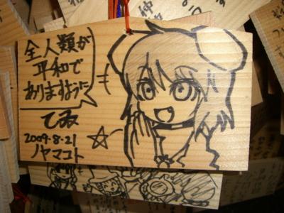 f:id:kawaiikuo:20090919152919j:image