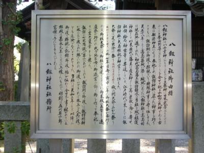 f:id:kawaiikuo:20090920084856j:image