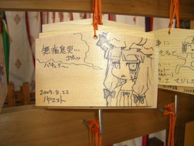 f:id:kawaiikuo:20090920115632j:image