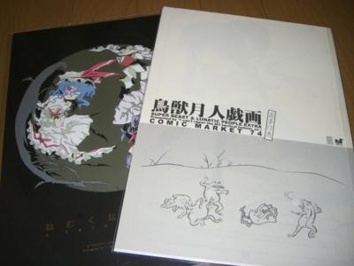 f:id:kawaiikuo:20091020235421j:image